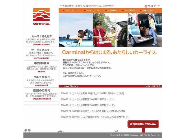栃木日産自動車(株) カーミナル宇都宮(6枚目)
