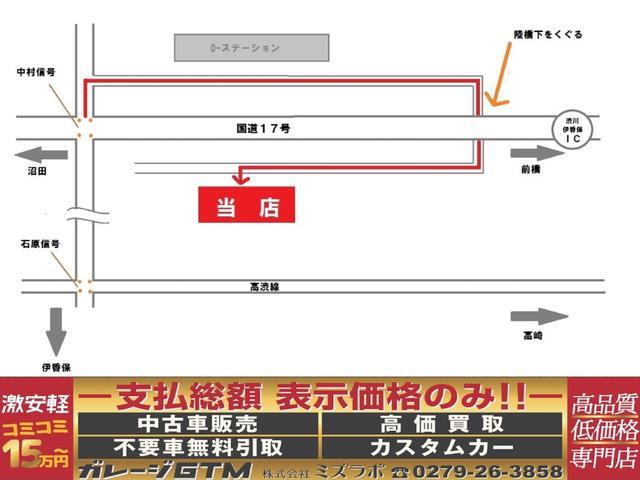 Garage GTM 渋川伊香保インター店 (株)ミズラボ(3枚目)