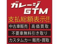 Garage GTM 渋川伊香保インター店 (株)ミズラボ