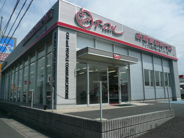 アップル坂戸鶴ヶ島インター店