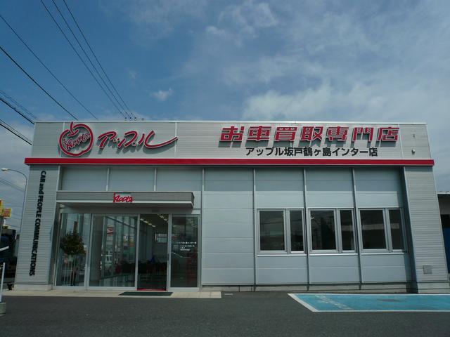 アップル坂戸鶴ヶ島インター店(4枚目)