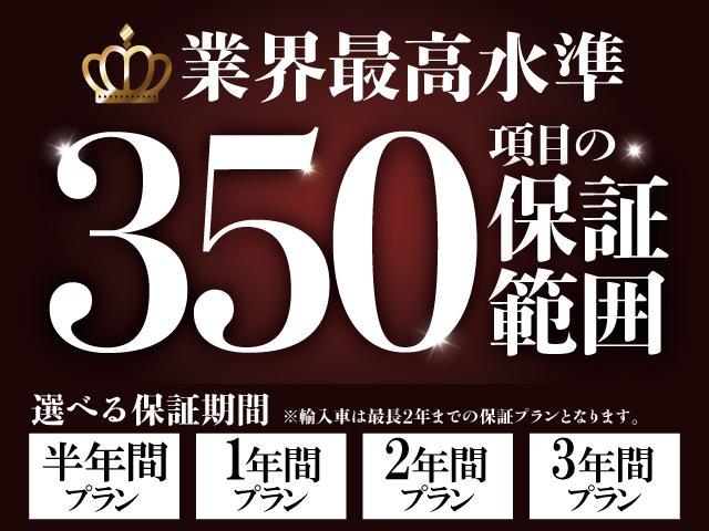 drecarw.com (株)マスターピース 輸入車 レクサス専門店(6枚目)