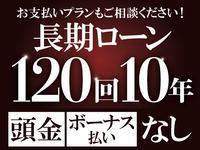 当店は水戸インターから約5分の50号バイパス沿い。電車でお越しの際は水戸・赤塚駅にお迎えに上ります