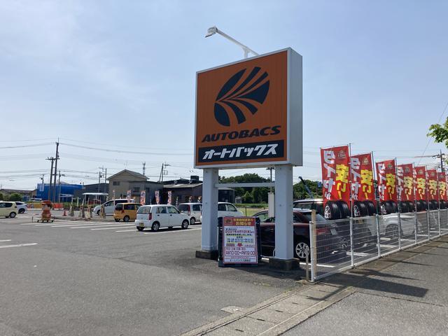 オートバックスカーズ 真岡店(1枚目)