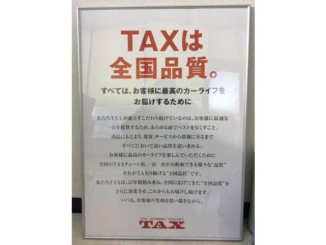TAX高崎店 トレイターズ (6枚目)