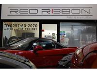 RED RIBBON Co.Ltd