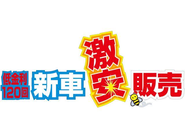 (株)Autoハニービー 本店(2枚目)