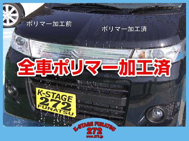 船津自動車販売 谷和原守谷店 JU適正販売店 K-STAGE272(2枚目)