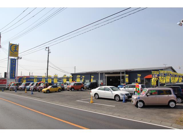 株式会社 まこと自動車(0枚目)
