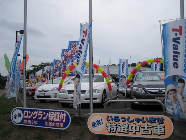 茨城トヨタ自動車(株) つくば中央店(2枚目)