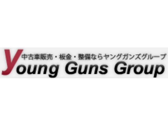オートディーラー ヤングガンズ 栃木真岡店の店舗画像