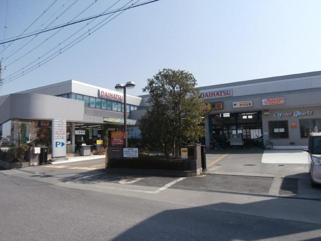 ダイハツ羽生店 (有)根岸自動車 本社ショールーム(1枚目)
