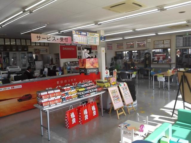 ダイハツ羽生店 (有)根岸自動車 本社ショールーム(3枚目)