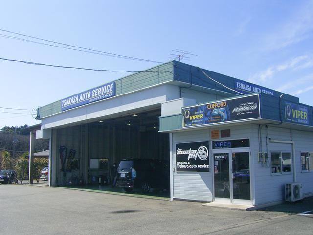 [茨城県]TSUKASA auto service ツカサオートサービス