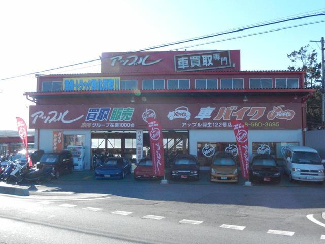 [埼玉県]アップル羽生122号店
