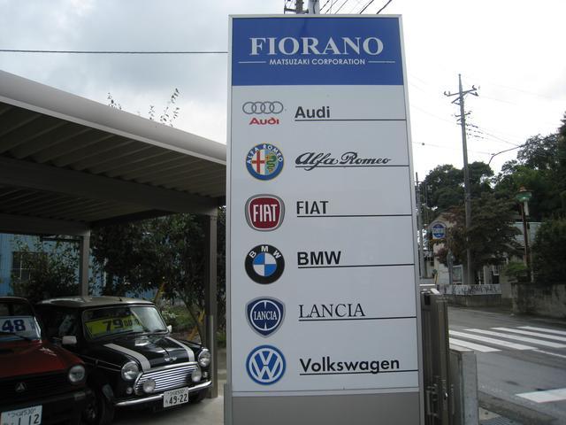FIORANO フィオラーノ(5枚目)
