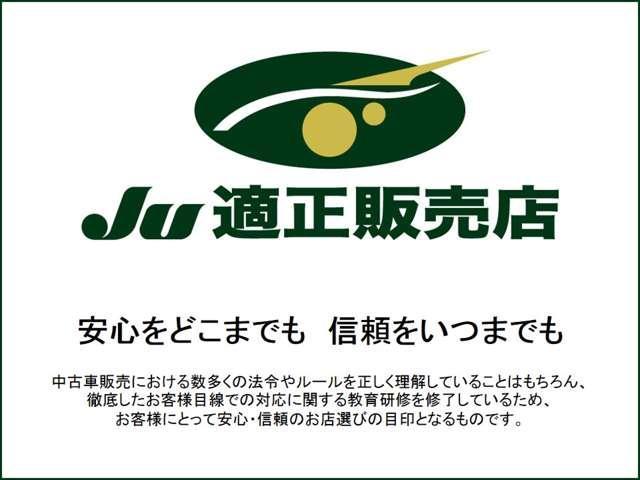 ファミリーオート販売(有)(6枚目)
