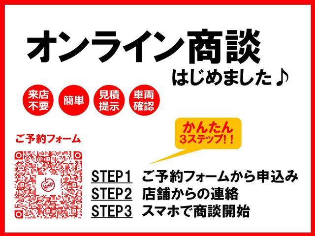 アップル水戸インター店(2枚目)