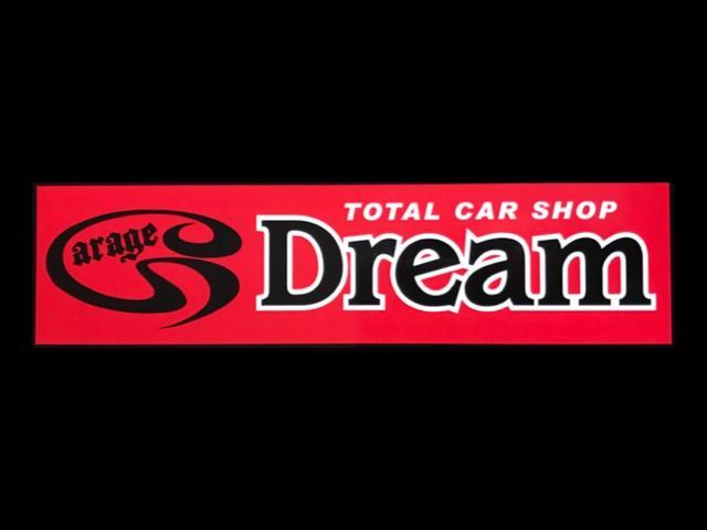 Garage Dream ガレージドリーム