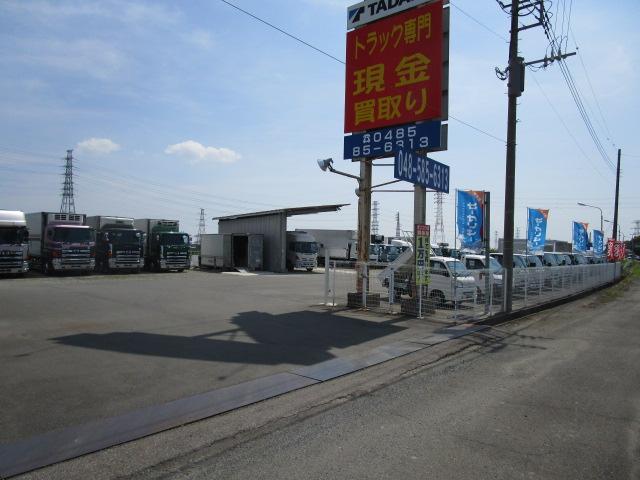 坂田自動車工業(株)トラックセンター