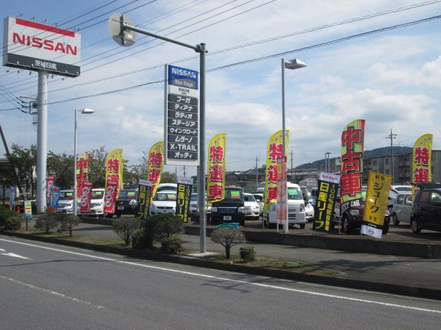 茨城日産自動車(株)U-Cars岩瀬店(1枚目)