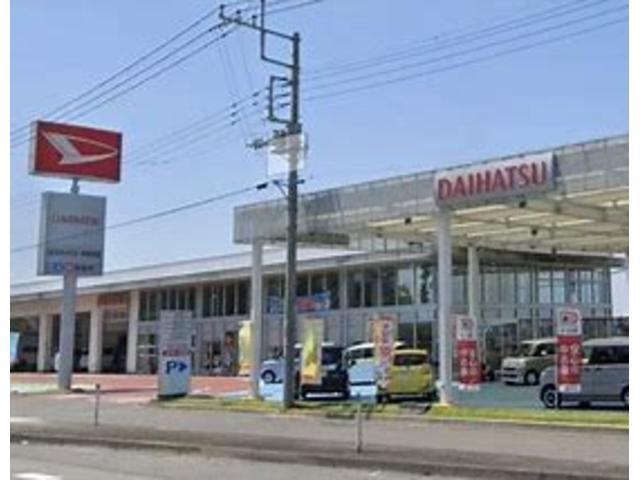 栃木ダイハツ販売(株)宇都宮北店