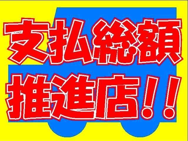 (有)協和自動車 つくば東店(6枚目)