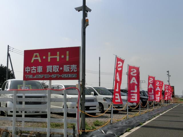 A・H・I Co.,LTD.