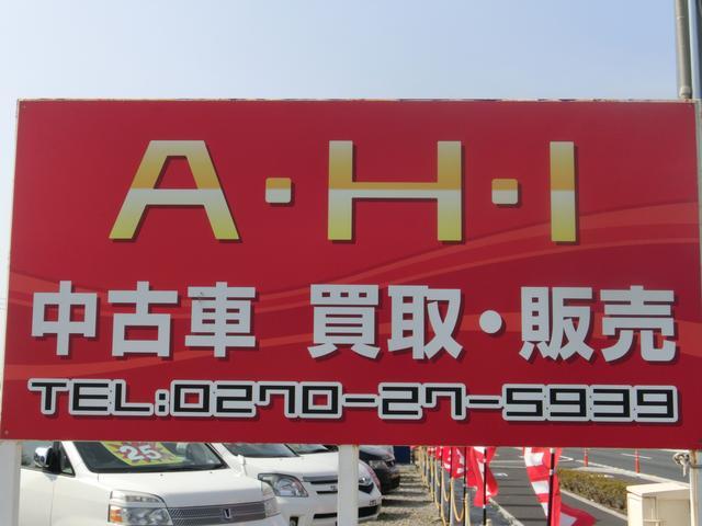 A・H・I Co.,LTD.(1枚目)