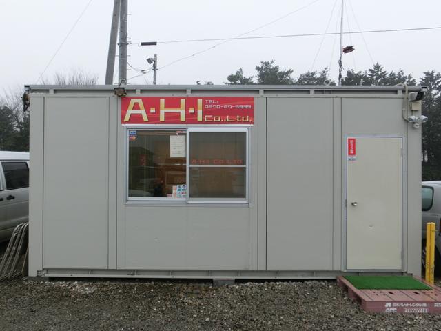 A・H・I Co.,LTD.(2枚目)