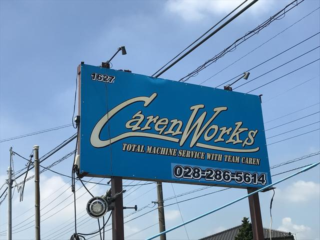 Caren Works(1枚目)