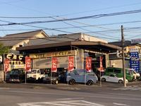 CITY AUTO CLUB (有)シティオートクラブ