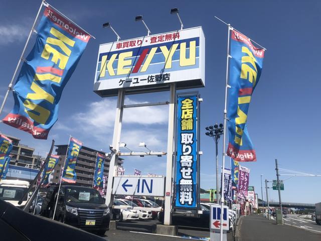 (株)ケーユー 佐野店