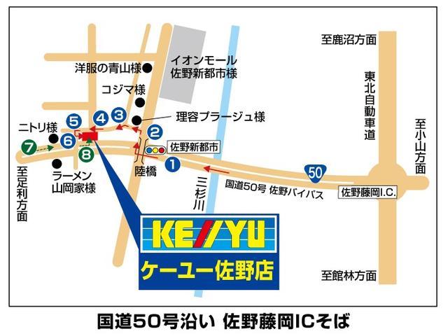 (株)ケーユー 佐野店(1枚目)