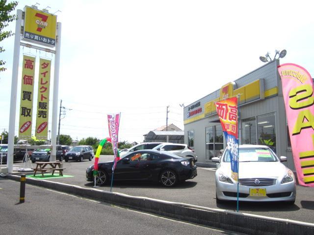 カーセブンつくば店 茨城日産自動車(株)