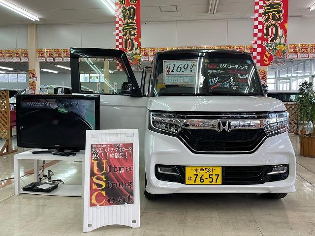 BCNひたちなか 中部自動車販売(株) (2枚目)