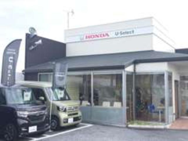 Honda Cars 栃木東 U-Select宇都宮東(1枚目)