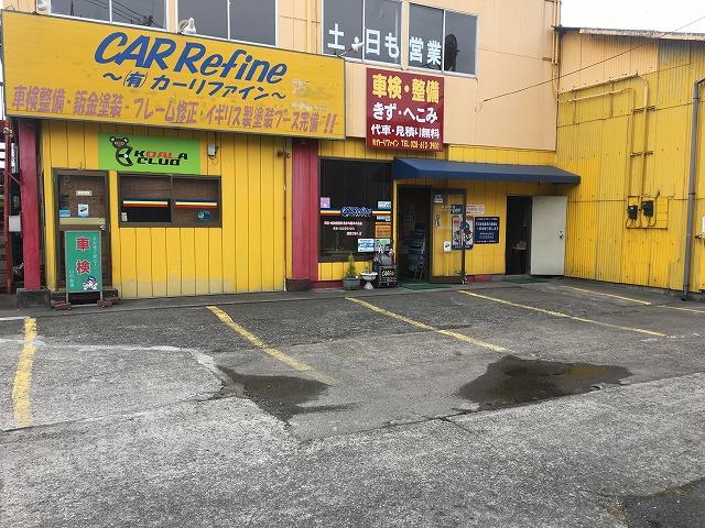 駐車スペースも確り確保しております。安心してご来店下さいませ。