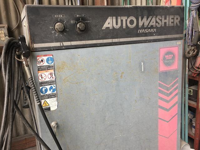 洗車もお任せ下さい。高圧スチーム洗浄機完備。下回り洗浄も可能です。