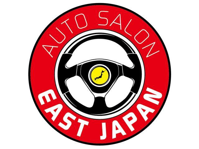 オートサロン イーストジャパン ハイブリッドバッテリー修理専門店