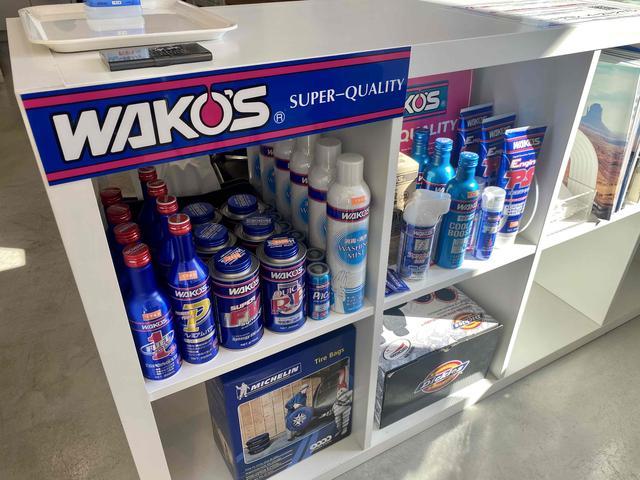 エンジンオイル、添加剤等のケミカル商品は和光ケミカル製品を取り揃えております。