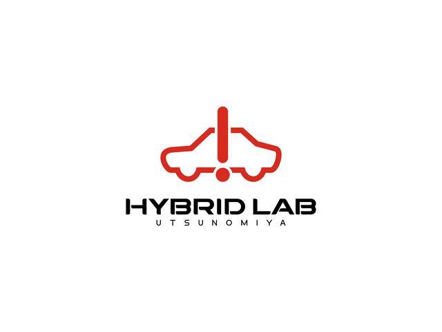 ハイブリッドラボ宇都宮店としてハイブリッドバッテリーの修理、交換を得意としております。