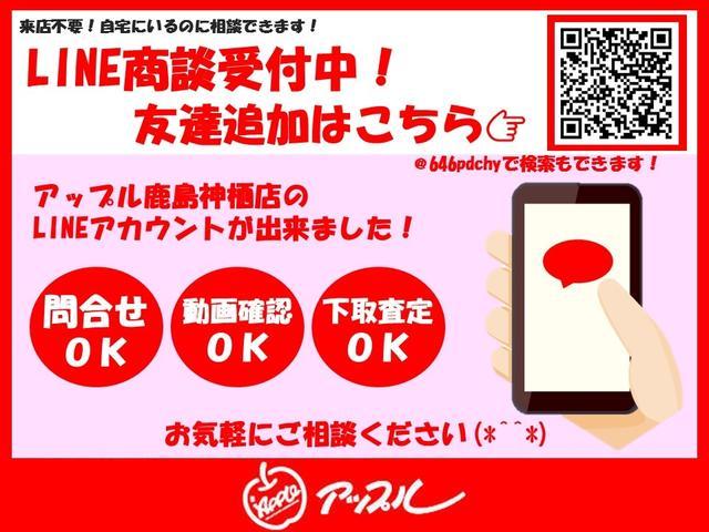 アップル鹿島神栖店(5枚目)