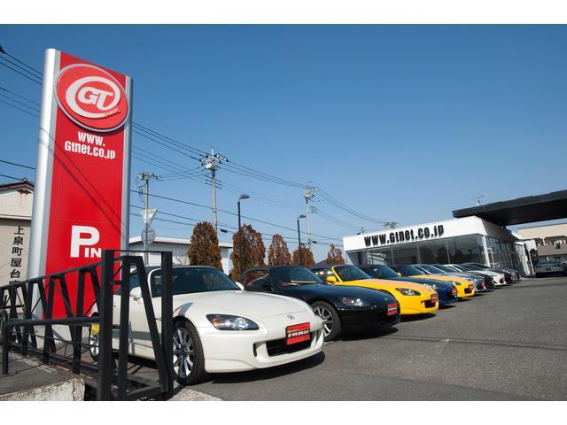 GT-R 買取・スポーツカー専門店 GTNET群馬(1枚目)