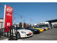 GT-R 買取・スポーツカー専門店 GTNET群馬