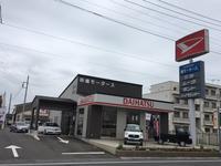 株式会社 橘モータース