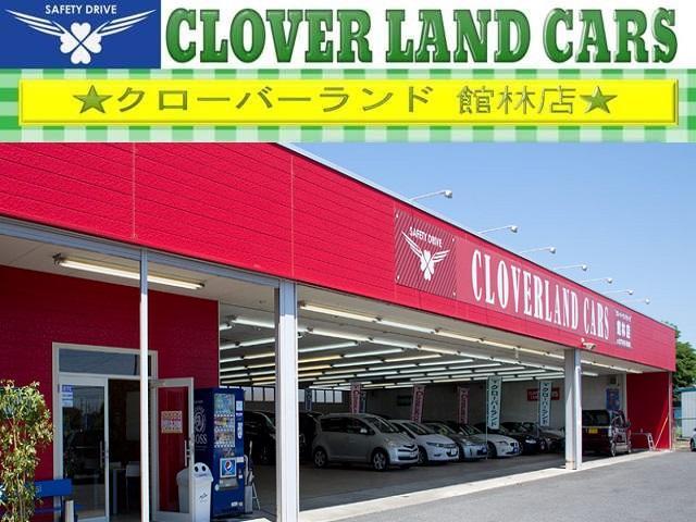 クローバーランドカーズ 館林ハイブリッド店(1枚目)