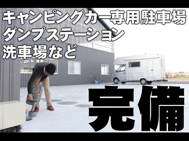 (株)フジカーズジャパン 茨城中央店 キャンピングカー(3枚目)