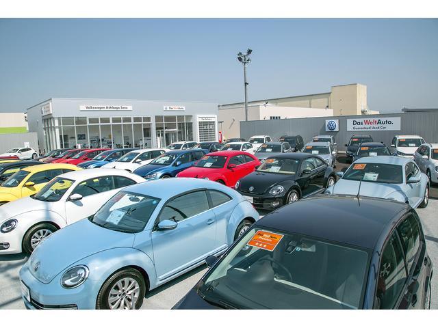 Volkswagen 佐野認定中古車センター(2枚目)