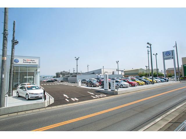 Volkswagen 佐野認定中古車センター(3枚目)